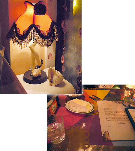 2009/12/19 rice cafe7