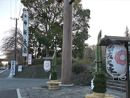 2010/1/2 神祇大社1
