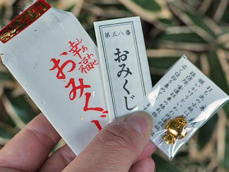 2010/1/2 神祇大社4