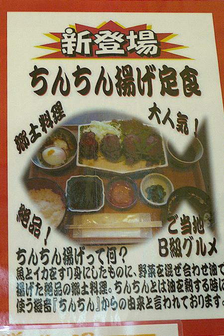 2010/1/2 伊豆旅の駅ぐらんぱるぽーと20