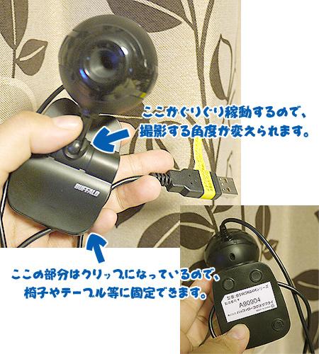 2009/11/17 Liveカメラ