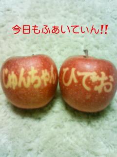 201011181914000.jpg