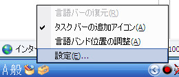 bdcam 2011-07-29 03-07-58-953