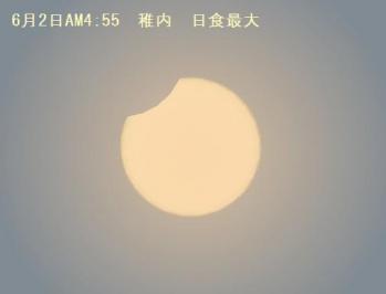 2011-06-02部分日食
