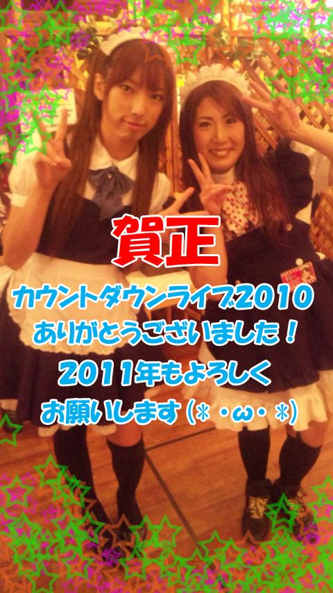 101231_180322のコピー