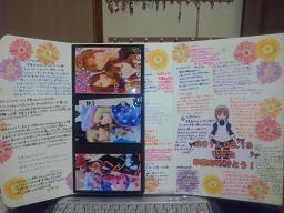 shikishi_20110316231402.jpg