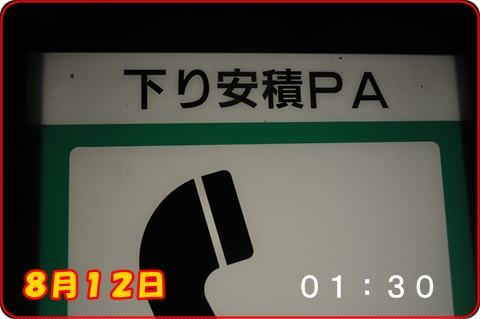 2011816-90