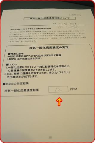 201110-6.jpg