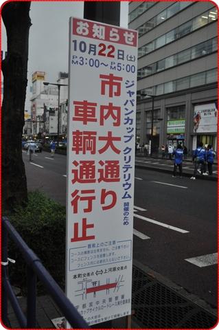 20111026-1.jpg