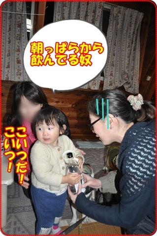 2011519-23.jpg