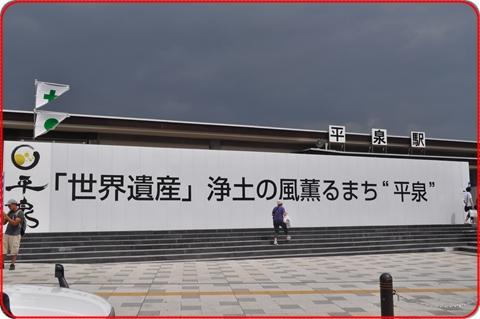 2011817-3.jpg