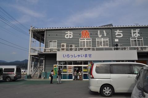 2011819-36.jpg