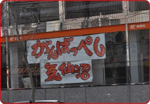 2011819-7.jpg