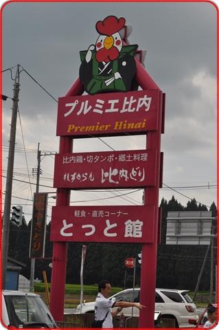 2011827.jpg