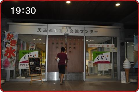 201191-19.jpg