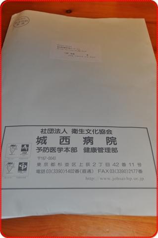 2011916-3.jpg