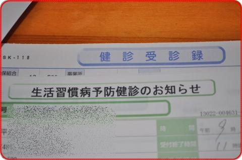 2011916-4.jpg
