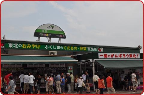 201195-1.jpg