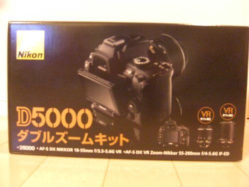D5000-1.jpg