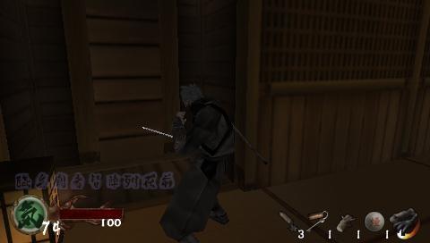 天誅参 ポータブル 攻略 力丸