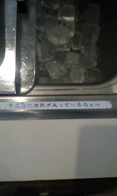 100331_1339~0001