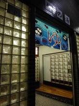昭和の銭湯