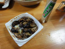 うなぎの肝焼き(あつた蓬莱軒)