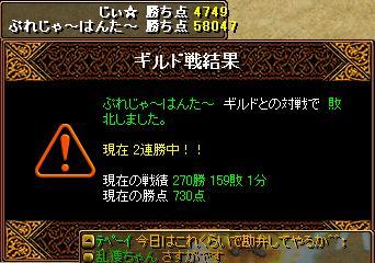 RedStone 09.09.03[00]