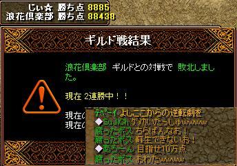 RedStone 09.09.01[01]