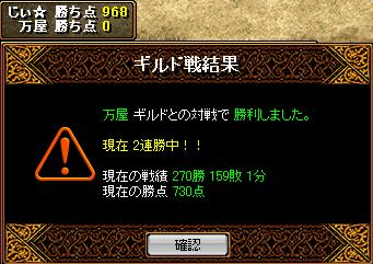 RedStone 09.09.15[01]