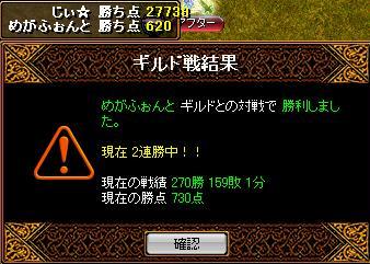 RedStone 09.09.06[01]