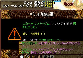 RedStone 09.09.10[08]