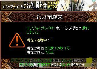 RedStone 09.09.23[12]