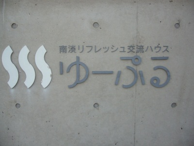P1020078no2.jpg