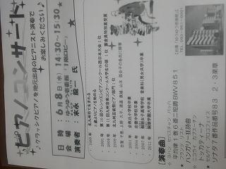 t-0608-11.jpg
