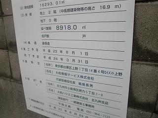 t-0707.jpg