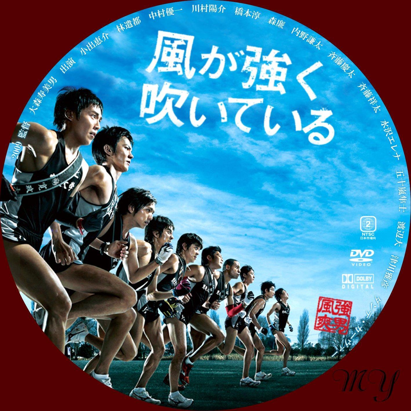 ほにょほにょな一日無料DVD・BD ...