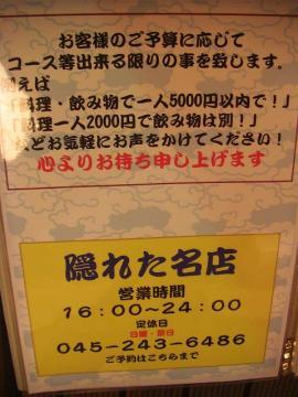 20091125_19.jpg
