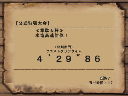 公式きたあああ!!!