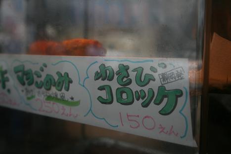 2009080805.jpg