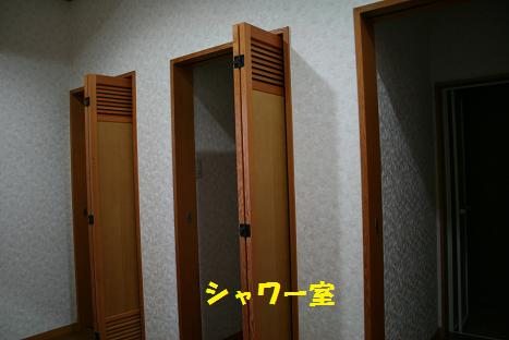 2009080845.jpg