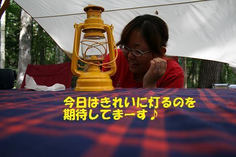 2009080910.jpg
