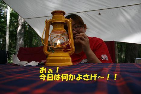 2009080913.jpg
