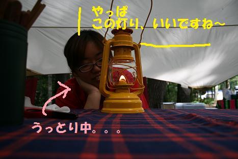 2009080919.jpg