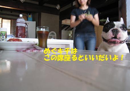 2009090805.jpg