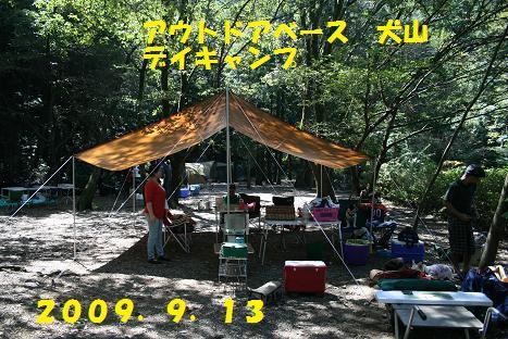 2009091401.jpg