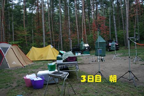 20090928154.jpg