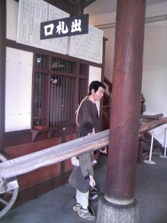 長浜鉄道スクエア0844