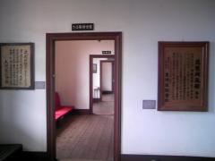 長浜鉄道スクエア0845