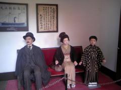 長浜鉄道スクエア0846